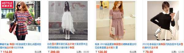 """被搜索出的含有""""韩国""""、""""雪纺"""",""""连衣裙""""关键词的商品"""