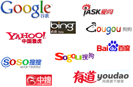 seoer要善于利用免费的搜索引擎资源